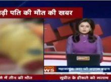 Giornalista dà la notizia in diretta della morte del marito